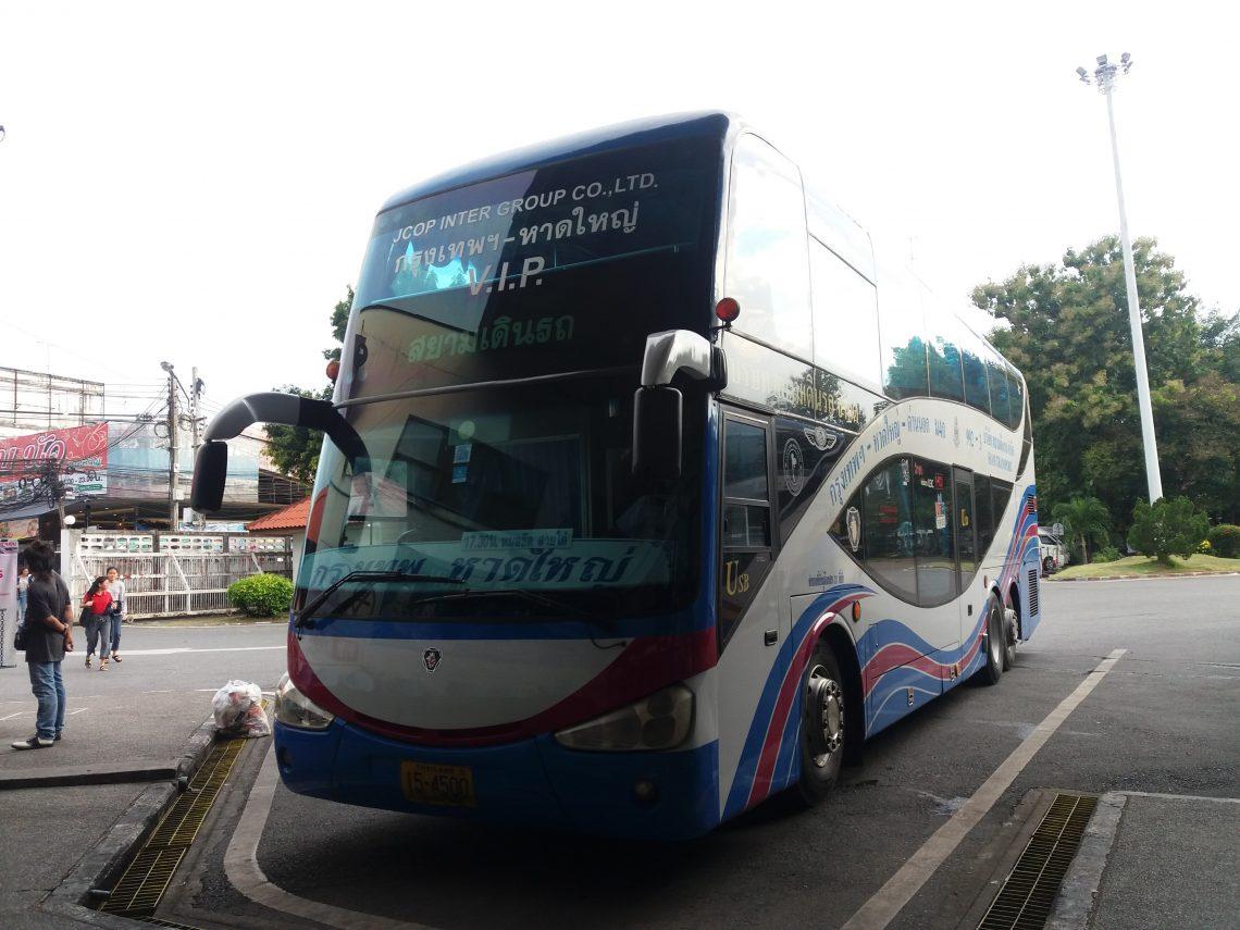 Naik Bus dari Kuala Lumpur ke Bangkok - Catatan Andita